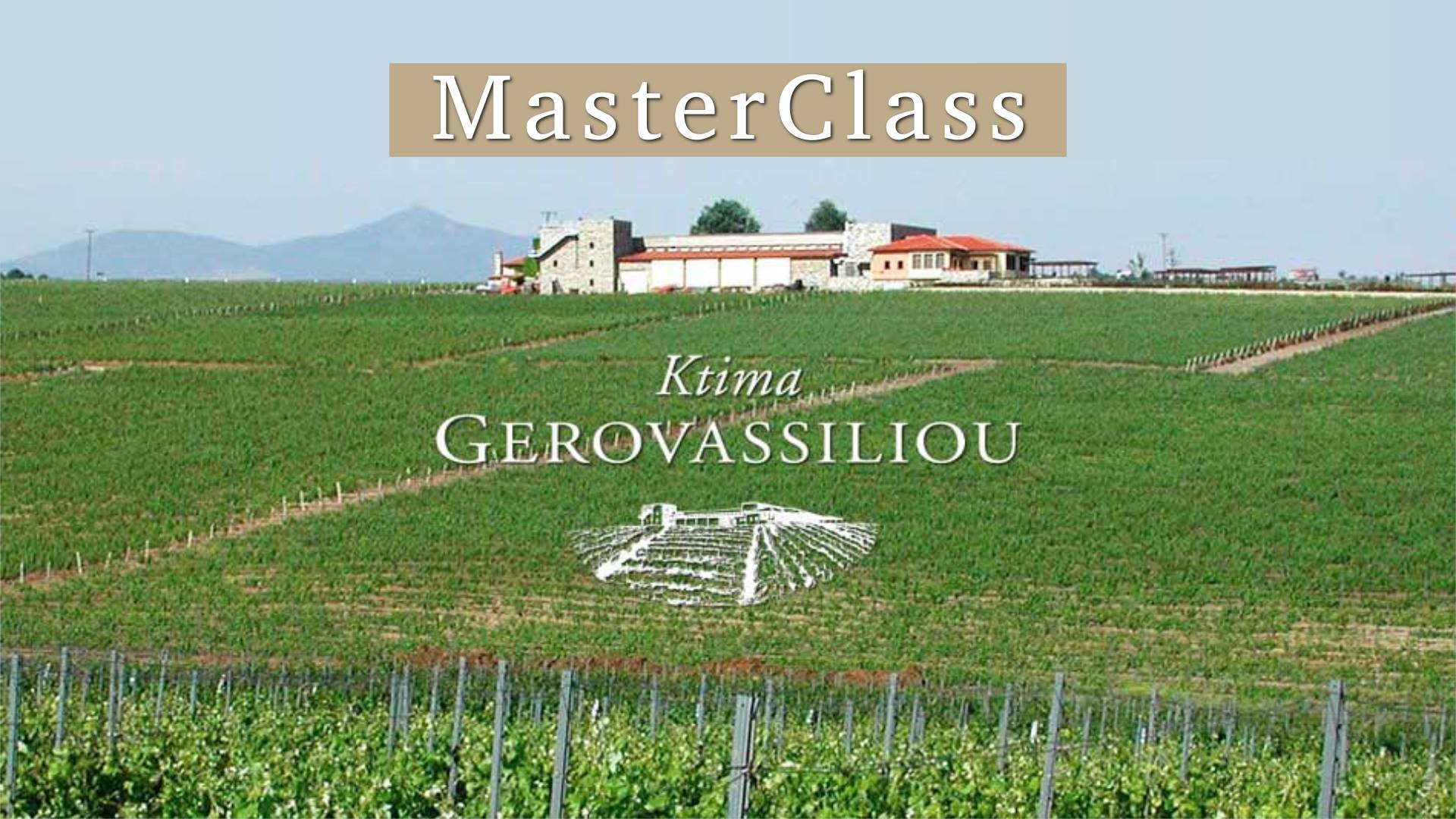 Masterclass - Wine of Gerovassiliou